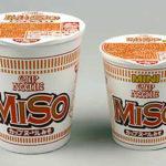 「シニア世代に向けた」みそ汁がわりにぴったりの「カップヌードル 味噌 ミニ」が、4月2日(月)に全国で新発売。