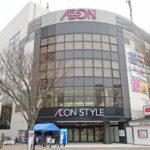 イオン、業績好調。若手とパートの従業員20万人に1万円支給!利益還元だ。
