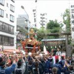 三島神社例大祭2019に向けて、動画やアクセス、駐車場を紹介しています。