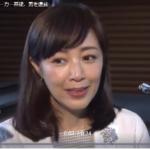 飯塚博光容疑者の顔画像。ストーカーをする裏側には…。どんな理由が…。