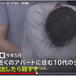 石川裕士容疑者の顔画像。「声を出したら殺すぞ」と恐喝する女性の敵を撃退!!ネットでの意見を多数紹介。カ-ドはレッドだ…。