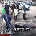 高田積伸容疑者の顔画像。レッドカ-ド警察官の増加に黄信号…。気の引き締めへの願い…。