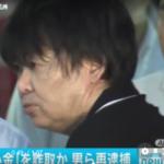 松本吉則容疑者の顔画像。弁護士の悪徳商売を公開…。