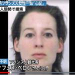 ティフェヌ・ベロンさんの顔画像。行方不明事件の目撃情報協力を…。今しかない…。