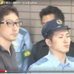 野口泰弘容疑者と吉村実紀容疑者の顔画像。SNSとネットの声を多数紹介。無くならぬ女子高生の性的なサービスのニーズとは…。