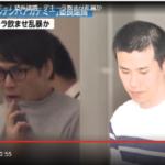 渡部泰介容疑者と大瀧真輝容疑者の顔画像とSNS、犯行場所確定掲載。「女性の敵」ともいえるアカデ三―の撃退劇場へ…。