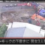 在原伸悟容疑者の顔画像。SNSやFBとネットの声を紹介。鉄くず積んだトラック横転で軽乗用車下敷きで吉田 亮さん(43)、妻の吉田 葵さん(37)、父親の吉田 隆さん(70)の3人が死亡した。