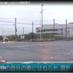 坂下顕優さんの車がなぜ無人状態で急発進したのかの疑問を多数推理、紹介しています!!!!