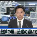 鈴木健太郎容疑者(小学校教諭!!)の顔画像、フィイスブック、勤務先等確定!!元同僚の女性からキャッシュカードを脅し取ったとして、恐喝の疑いで逮捕の悲劇。教え子たちは何を学ぶのか?