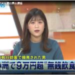 徳永孝誌容疑者の顔画像、フェイスブック等、福岡市中洲の飲食店で、無銭飲食して迷惑逮捕!!