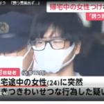 中村翔也容疑者の顔画像、フェイスブック、JR秋川駅前のコンビニ確定!!帰宅途中の女性に、わいせつな行為をした疑いで、会社員の男が逮捕。追記で犯行後の行動が明らかに!!