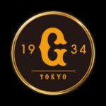 巨人スタメン2021予想(全選手登録より3/4更新中)&先発2021、中継ぎ2021、ストッパ-2021予想!!