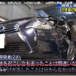 鈴村卓也容疑者の顔画像、フィスブック、高級私用車の写真や大破の写真、犯行現場等、前の車に追突し相手にけがをさせ、逃げてしまった心の弱さ。