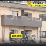 飯田高森容疑者の顔画像、犯行現場、SNSを追跡中!!老老介護問題??コロナ問題??夫婦問題??ほっておけない、高齢者夫婦の殺害事件の悲劇に一声!!