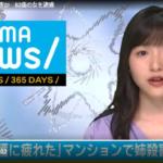 玉置(たまおき)キヌヱ容疑者、介護疲れの現実を告白!!動機が深刻!!日本の高齢者社会の「老老介護問題」の深刻度が上昇中の現状にイエロ-カード!!見過ごしてはならない告白に。目を向けてください!!老老介護解決の知識掲載中!!